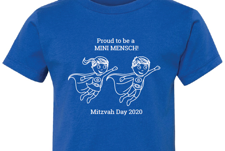 Proud to be a Mini Mensch T-shirt